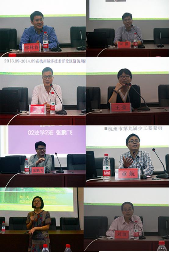 与会的张鹏飞和郭林江校友都讲到了如何好好利用宝贵的大学四年时间