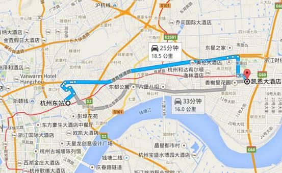 杭州萧山国际机场,杭州火车东站到凯恩大酒店路线图